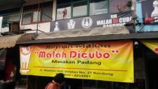 Rumah Makan Malah Dicubo yang terletak di Jl. Stasiun Hall Selatan, Bandung. (sumber: http://hungerranger.blogspot.com/)