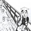 Illustrasi ketakutan. Dok/Mahasiswabicara.id/http://lpmhimmahuii.org