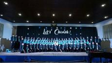 """Konser PSM dengan tema """"Let's Cherish"""" di gedung Pascasarjana UNPAR pada Minggu, 7 Mei 2017. Dok/PSM UNPAR"""